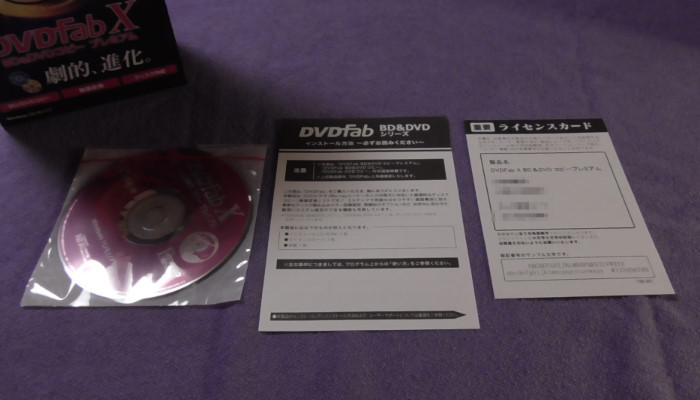 DVDFab X BD&DVD コピープレミアム06-11 22-42-48-243