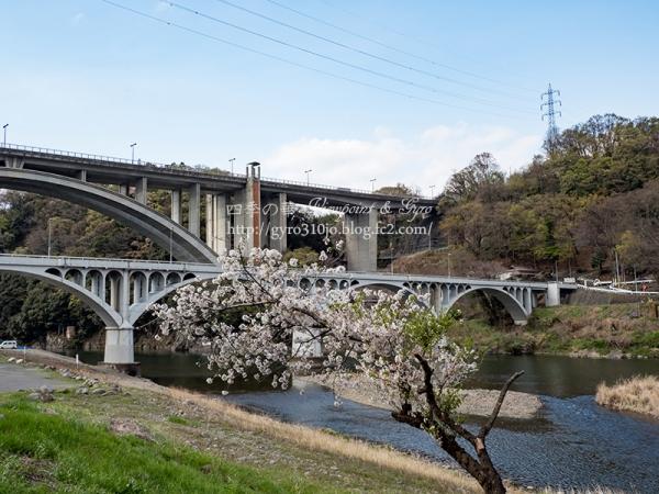 小倉橋 N