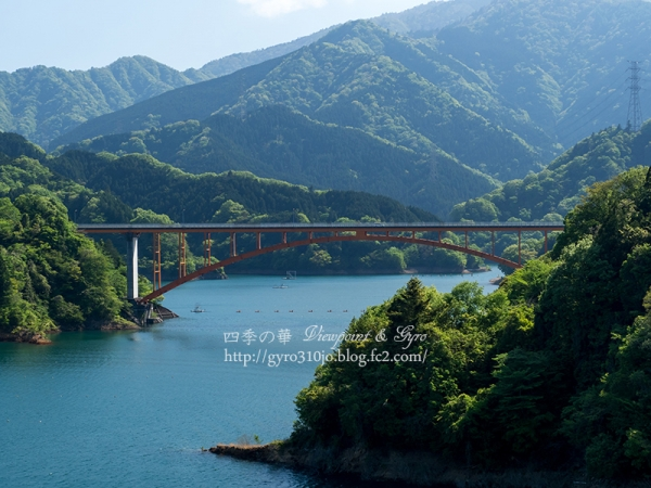 宮ケ瀬湖 E