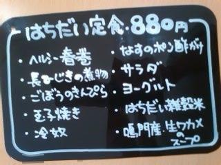 170518_1100-01.jpg
