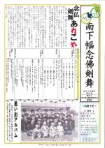 新聞2017-0506