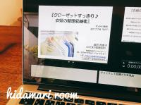 fc2blog_20170701104925821.jpg
