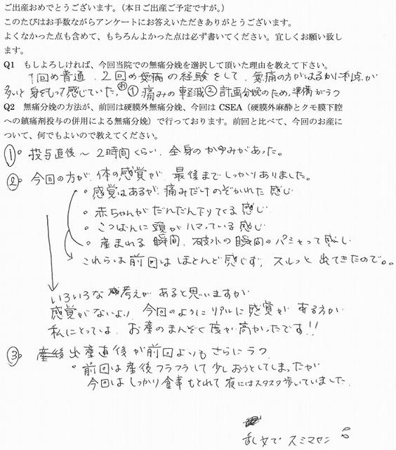 9_20170517173419caf.jpg