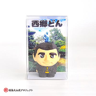 new_minisai_pa_f.jpg