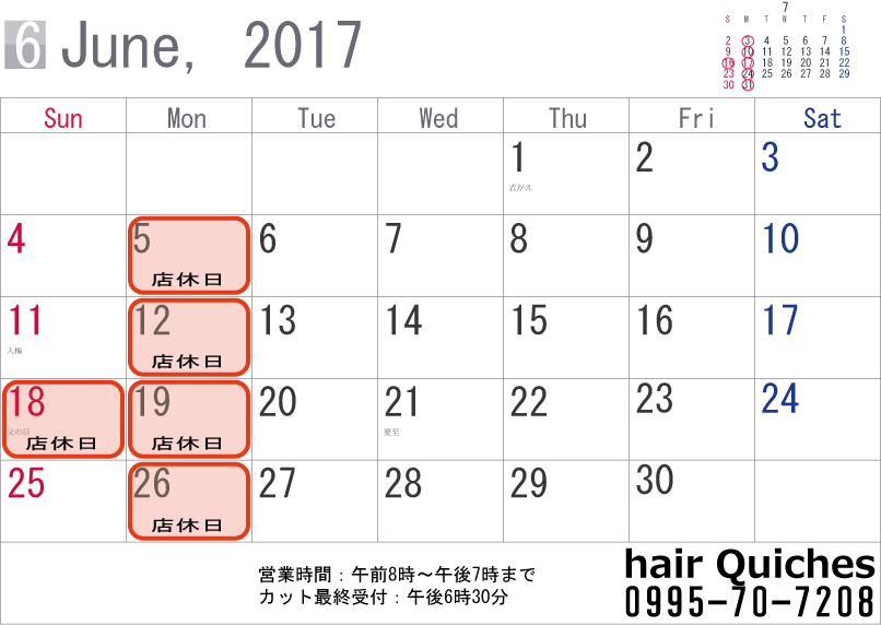 calendar-sim-a4-2017-6.jpg
