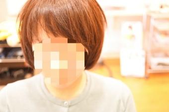 BlurImage(28-4-2017 8-32-6)
