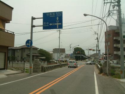 小野川橋梁11