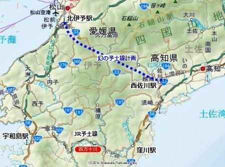 北伊予駅03