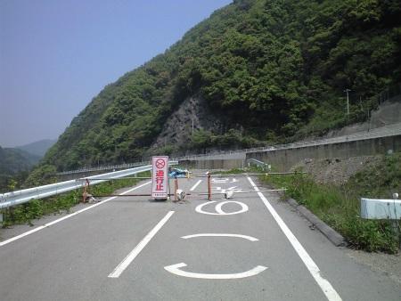河ヶ平02