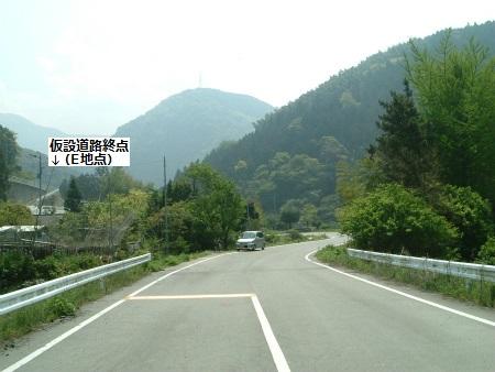 河ヶ平06