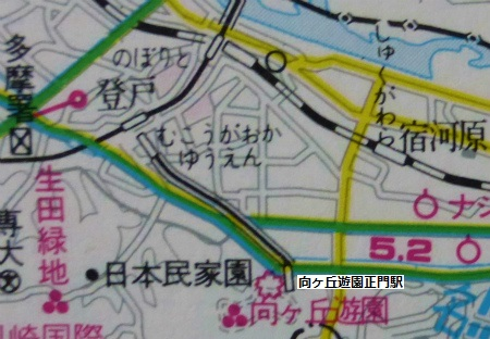 向ヶ丘遊園駅04