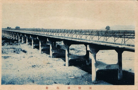 新高橋03