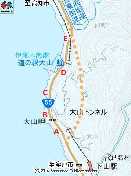 大山道路09