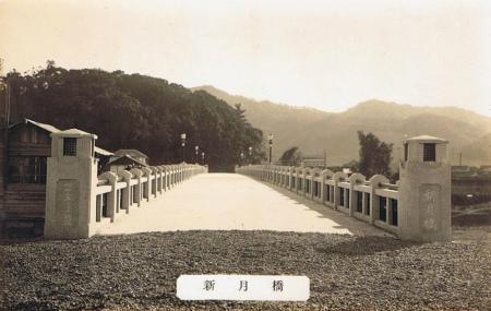 新月橋01