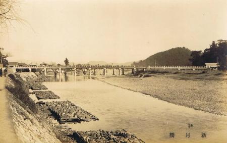 新月橋04