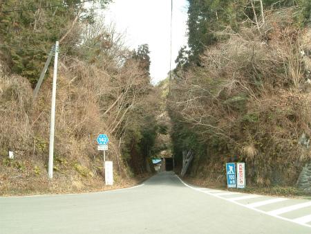 兎之山隧道14