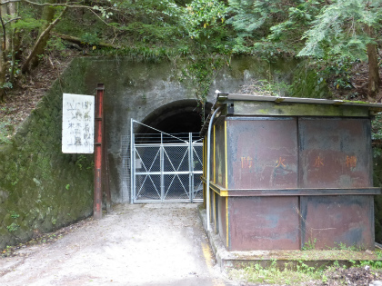 臼杵隧道02