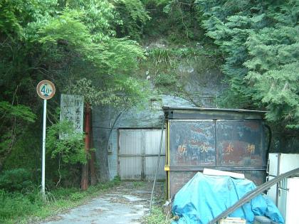臼杵隧道03