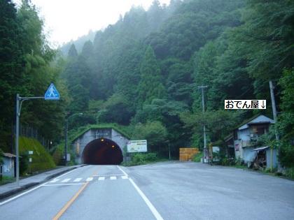 臼杵隧道07