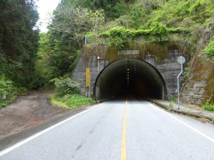 臼杵隧道09