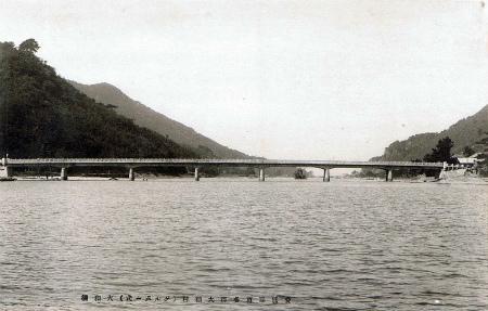 大和橋13
