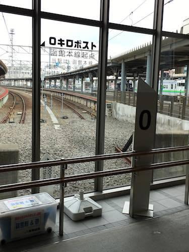 函館駅から新函館北斗駅まで移動したいと思います