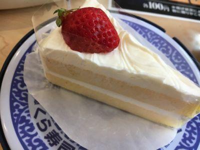 くら寿司 ショートケーキ