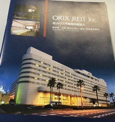 オリックス不動産投資法人 第30期資産運用報告書