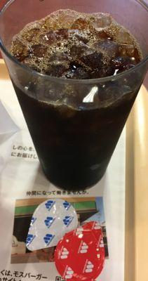 モスバーガー アイスコーヒー