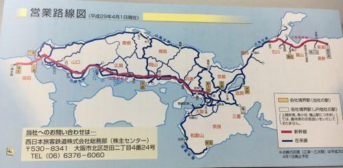 西日本旅客鉃道 営業路線図