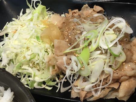 ねぎ塩豚定食 メイン