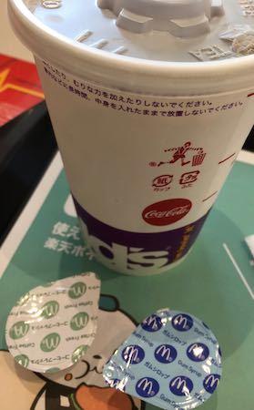 日本マクドナルド 朝マック アイスコーヒー