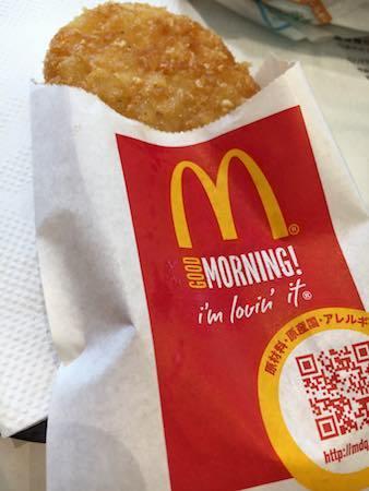 日本マクドナルド 朝マック ハッシュポテト