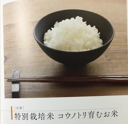 沖縄セルラーのカタログギフト 兵庫県の商品は!?