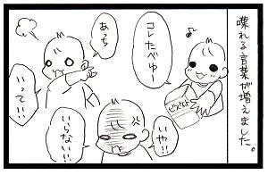 20170602_1_mini.png