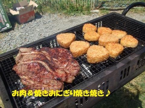 097_convert_20170509151503.jpg