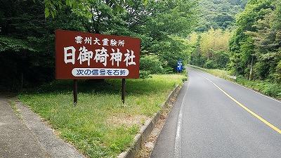 20170531_135104.jpg
