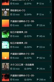 Screenshot_20170601-060000.jpg