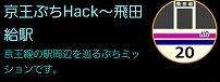 Screenshot_20170617-170426.jpg