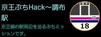 Screenshot_20170617-170443.jpg