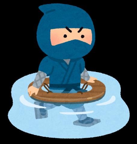 ninja_mizugumo_noru.png