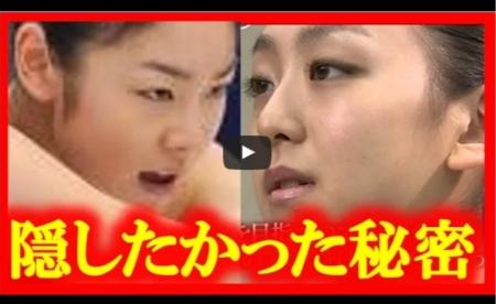 【動画】浅田真央引退でキムヨナが沈黙したのは絶対知られたくない秘密があったからだ [嫌韓ちゃんねる ~日本の未来のために~ 記事No15801