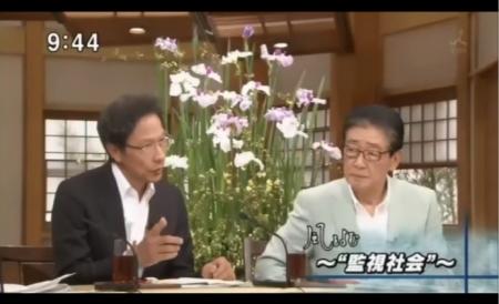 【TBS】在日韓国人二世「どんな人だって妄想(共謀罪になるテロ計画)を抱かないことはない!人は何を考えても良い!」 [嫌韓ちゃんねる ~日本の未来のために~ 記事No15831