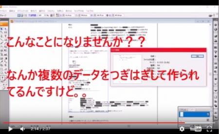 【動画】加計学園圧力文書を検証してみた つぎはぎだらけのファイルは誰が作った? [嫌韓ちゃんねる ~日本の未来のために~ 記事No16280