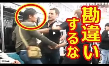 【動画】韓国人「日本が韓国に謝罪すれば友好国になる!」→外国人「韓国人は裏切りの民族だろ」 [嫌韓ちゃんねる ~日本の未来のために~ 記事No16306