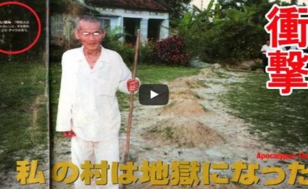 【動画】「我々は既にベトナムに謝った日本とは違う!」韓国人の甘い認識に米紙が辛辣な言葉 [嫌韓ちゃんねる ~日本の未来のために~ 記事No16387