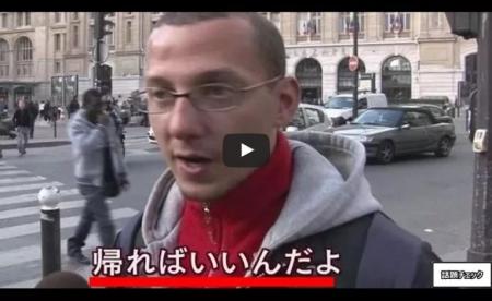 【動画】もし日韓断交しても在日韓国人は日本に居座る?海外の例を見てみると・・ [嫌韓ちゃんねる ~日本の未来のために~ 記事No16425