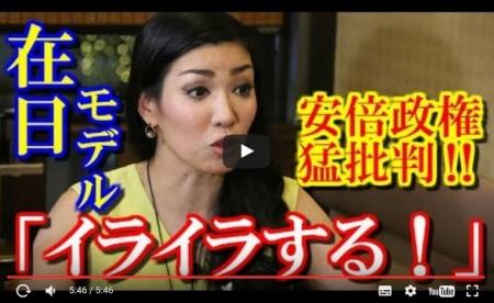 """【動画】TBS報道番組で『在日韓国人が""""共謀罪""""に発狂する』喜劇が発生。凄まじいバカ発言を連発 [嫌韓ちゃんねる ~日本の未来のために~ 記事No16505"""