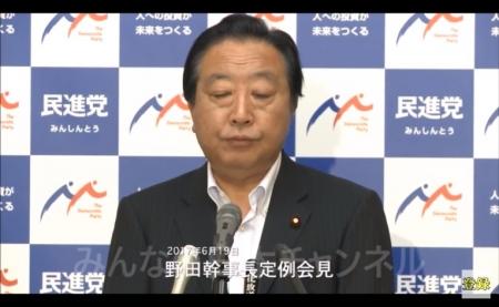 蓮舫民進党支持率で野田幹事長赤っ恥 「10%台になった調査もある」と言った直後に「総じて民進党の支持率は上向ていない」と完全否定されるw [嫌韓ちゃんねる ~日本の未来のために~ 記事No16526