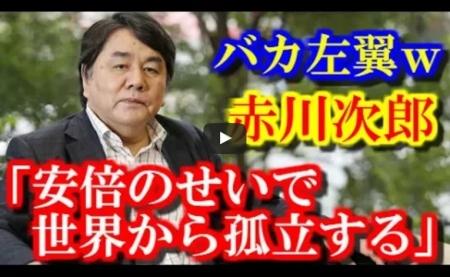 【動画】晩節を汚した有名作家が『無知蒙昧ぶりを自白する』大醜態を露呈。憲法改正に怒り狂っている模様 [嫌韓ちゃんねる ~日本の未来のために~ 記事No16649